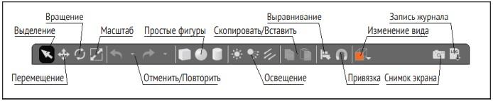 Верхняя панель инструментов