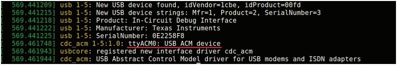 Сообщение в терминале о подключении платы микроконтроллера к COM-порту