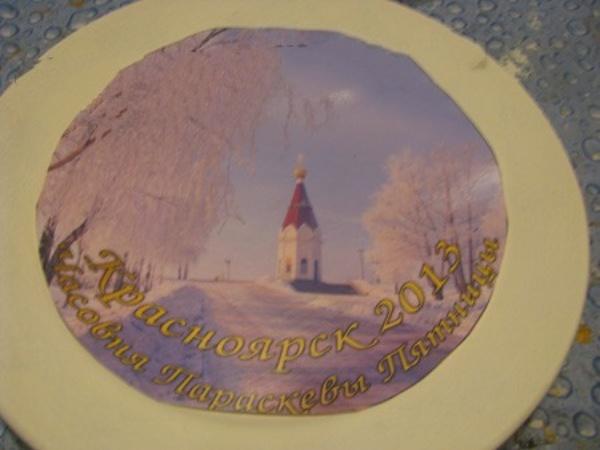 Тарелка покрытая белой акриловой грунтовкой
