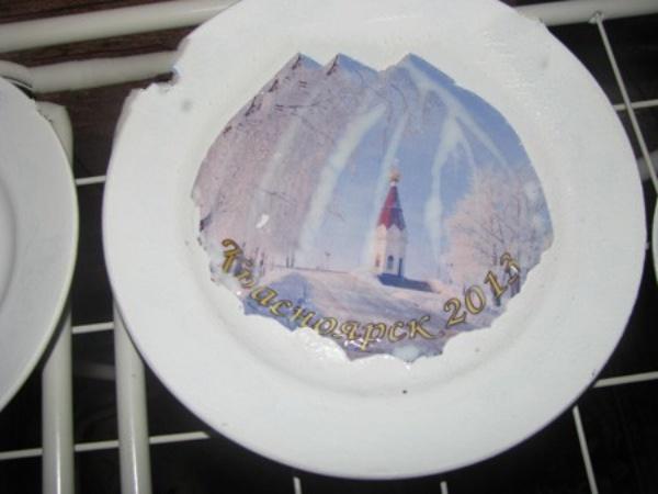 Распечатка на тарелке