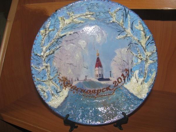 Декоративная тарелка «Зимний Красноярск»