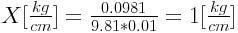 Заменить момент 0,0981