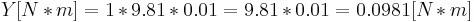 Посчитать момент в кг - см