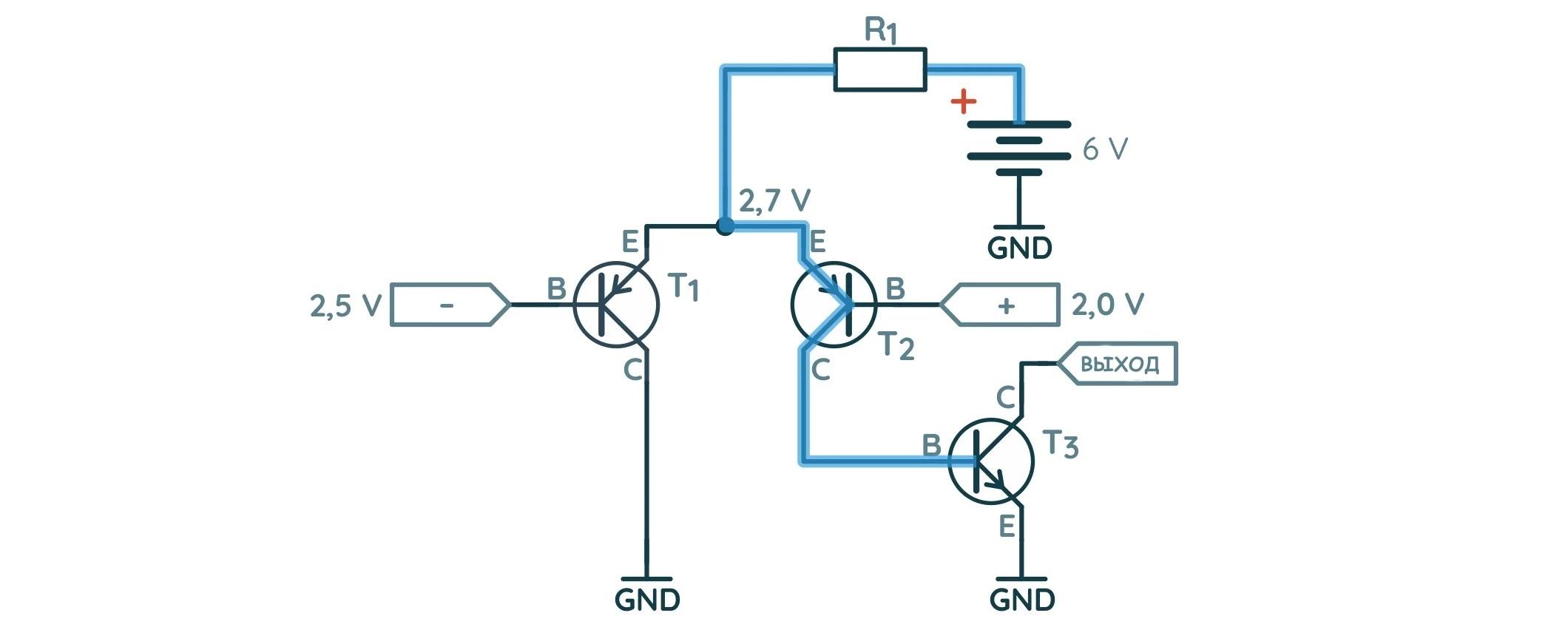 Простой компаратор - путь тока