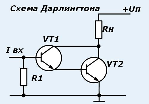 Схема Дарлингтона на картинке