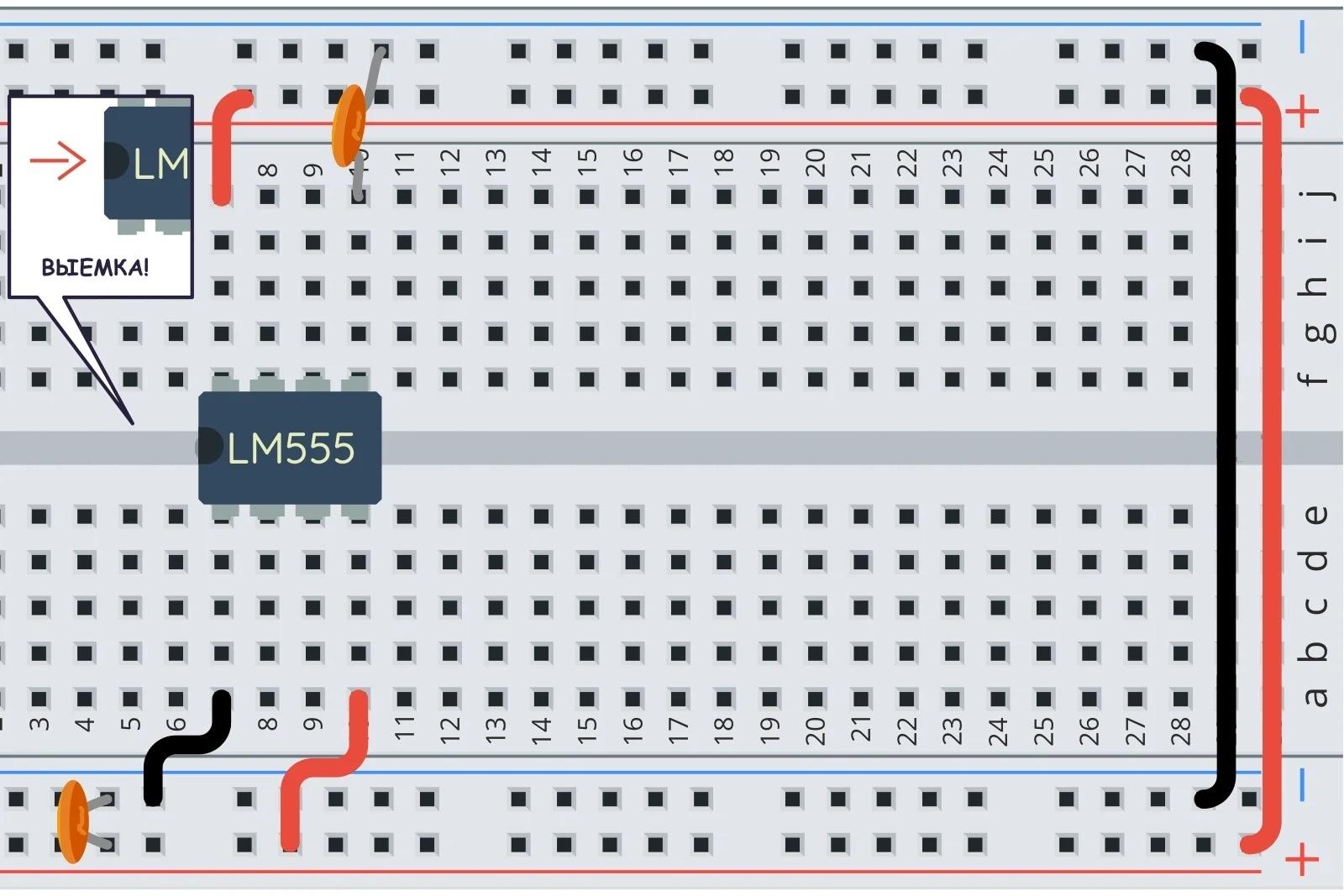 Основные подключения и конденсаторы