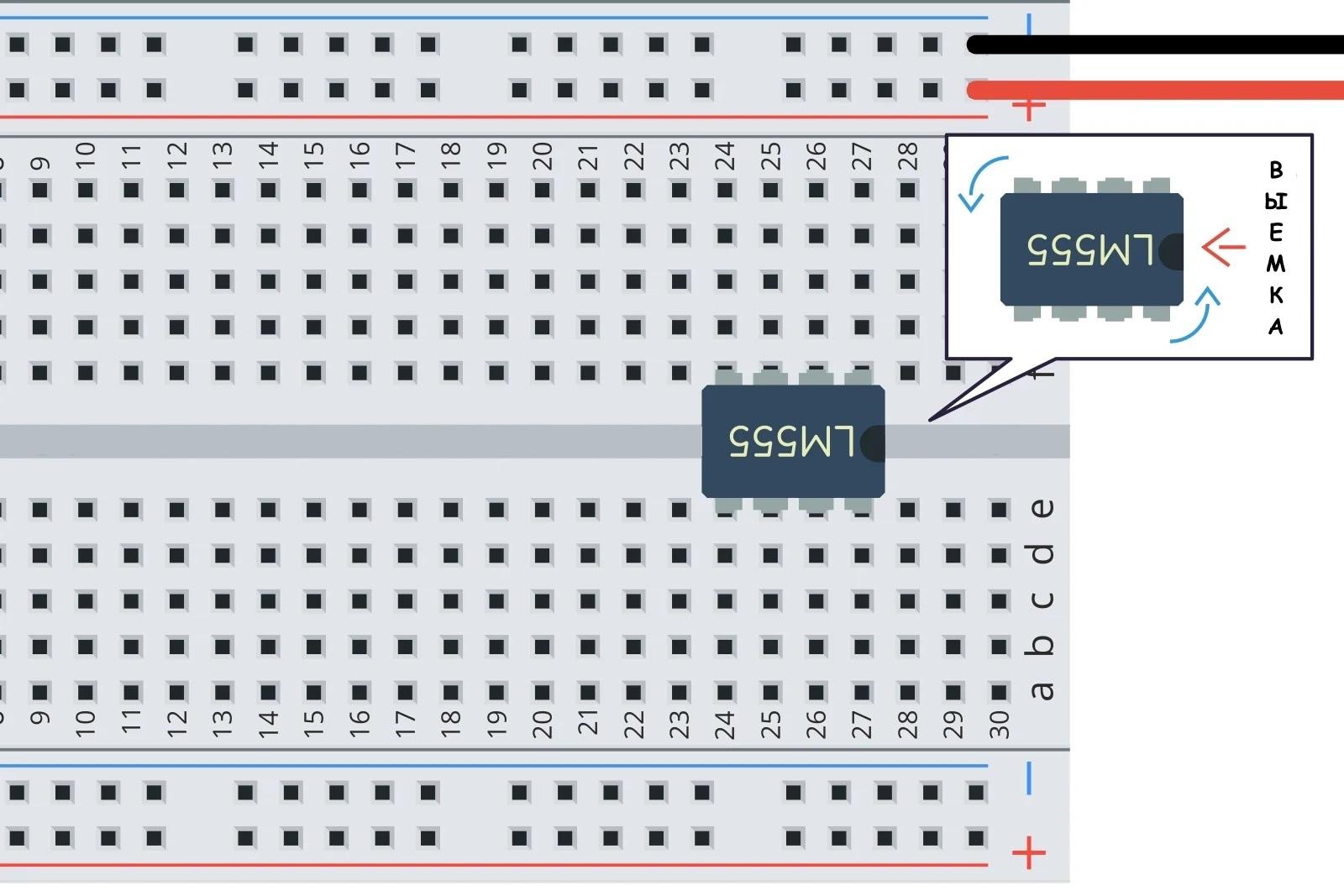 Подключение к NE555