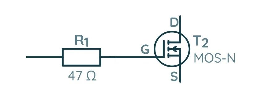 Фрагмент схемы с небольшим резистором