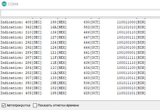 Arduino - другое представление чисел
