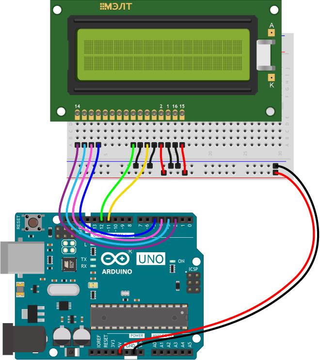 Подключение ЖК-дисплея к Arduino
