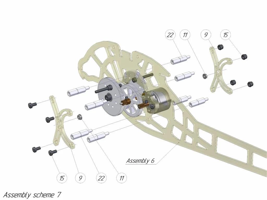 Схема передачи